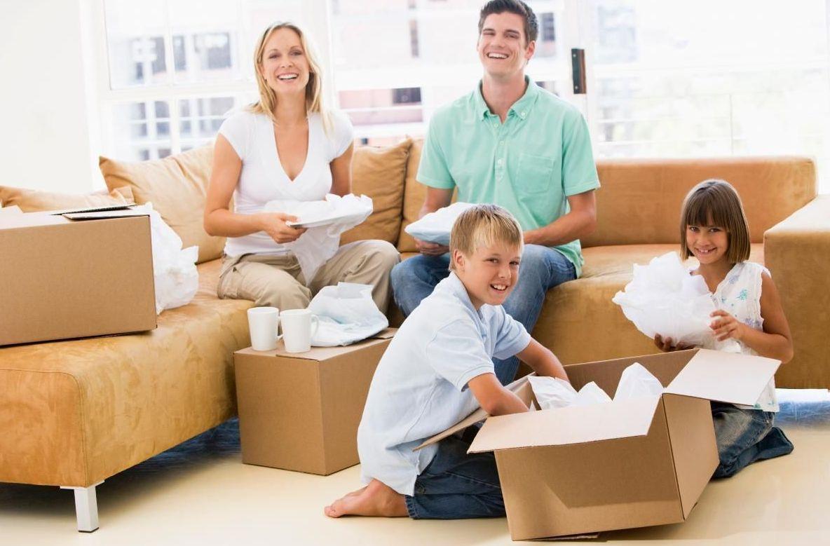 В чем преимущество ипотеки на покупку жилья
